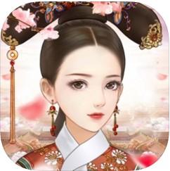 戀戀永恒 v1.1.0 游戲下載
