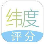 维度评分app下载v1.0