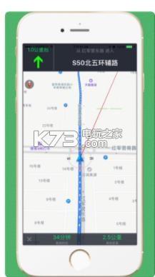 步行导航PRO v1.0.0 app下载 截图