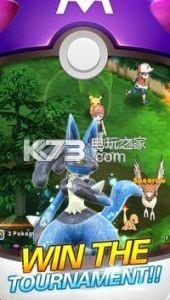 怪物峡谷 v111.0 游戏下载 截图