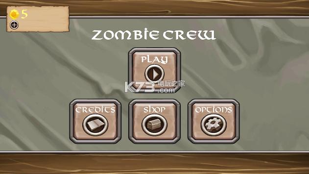 僵尸船員 v1.0 游戲下載 截圖