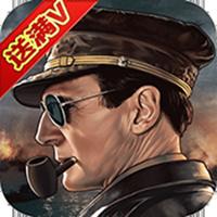 空战黎明超v版下载v1.0