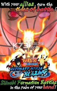 Ultimate Ninja Blazing v2.20.2 下載 截圖