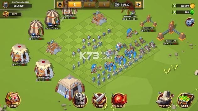 帝國戰場模擬器 v1.0.60 游戲下載 截圖