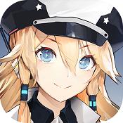 蒼藍誓約b服下載v1.2.0