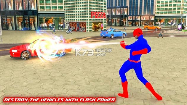 Flash速度英雄 v3.0 安卓版下載 截圖