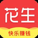 花生头条app下载v1.5.5