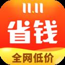 省钱快报app下载v2.12.22