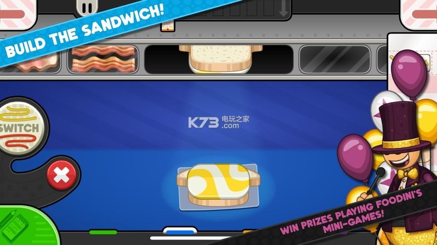 爸爸的奶酪 v1.0.1 游戏下载 截图