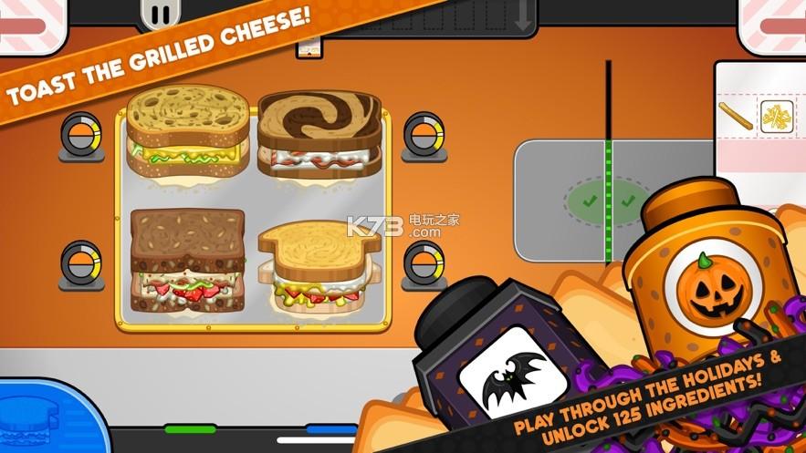 老爹三明治店ToGo v1.0.1 游戏下载 截图