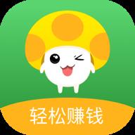 蘑菇乐园大师红包v3.0.4