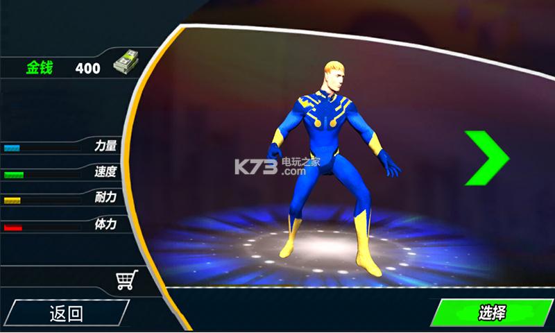 超级英雄战境 v1.0 游戏下载 截图