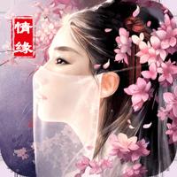 九州情缘录满v版下载