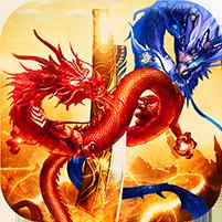 屠龙世界移动版变态版下载v1.0.0