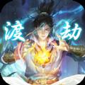 小白修仙 v1.11919 游戏下载