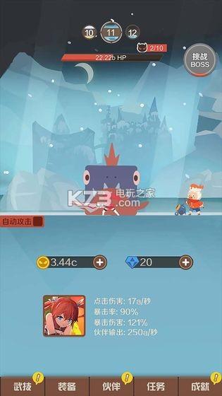 指尖斗士 v1.0.8 游戏下载 截图