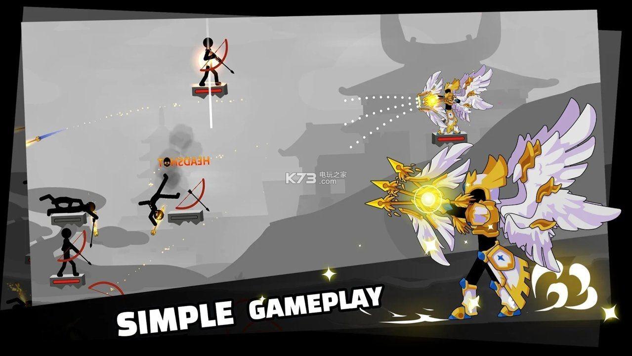 激斗弓箭手 v1.01 游戏下载 截图