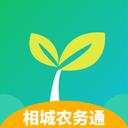 相城农务通app下载v1.0.0