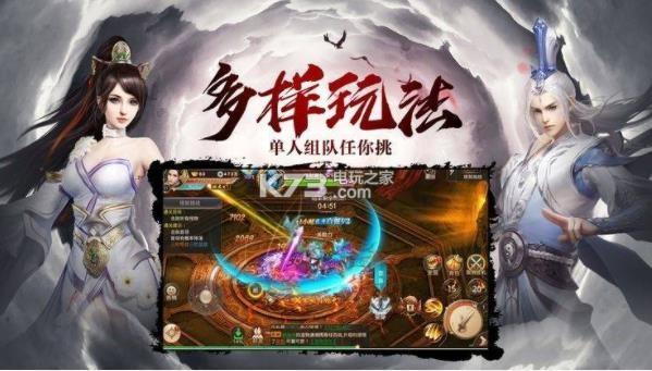 青云传之九转轮回 v3.4.0 游戏下载 截图