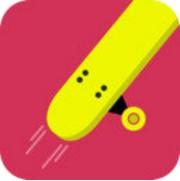 3D街區滑板游戲下載v1.23