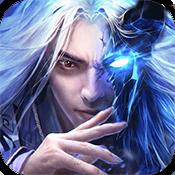 万剑至尊果盘版下载v1.0.0