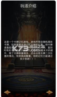 怪物卡牌 v1.1 手游下載 截圖