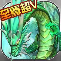 仙語奇緣至尊版 v1.0.1.0 ios蘋果版下載