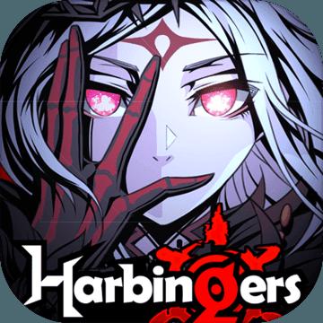 先驅Harbingers v1.1.10 下載