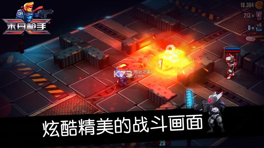 末日槍手 v1.0.1 游戲下載 截圖