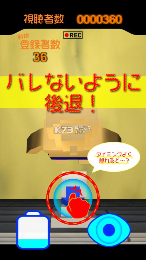 無限洗發水 v1.0.2 游戲下載 截圖