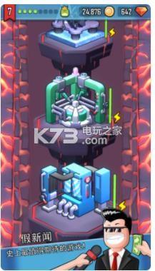 怪物山谷 v1.0.4 游戲下載 截圖