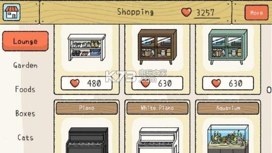 小可愛的家 v1.2.3 游戲下載 截圖