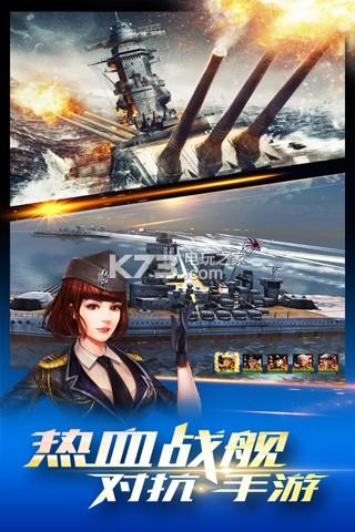雷霆艦隊 v3.13.2 折扣服下載 截圖
