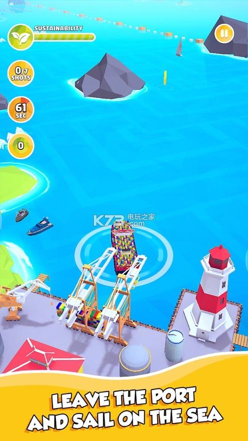 海洋騎士 v1.12 游戲下載 截圖