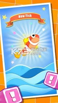 Swing Fish v1.0.0 下載 截圖