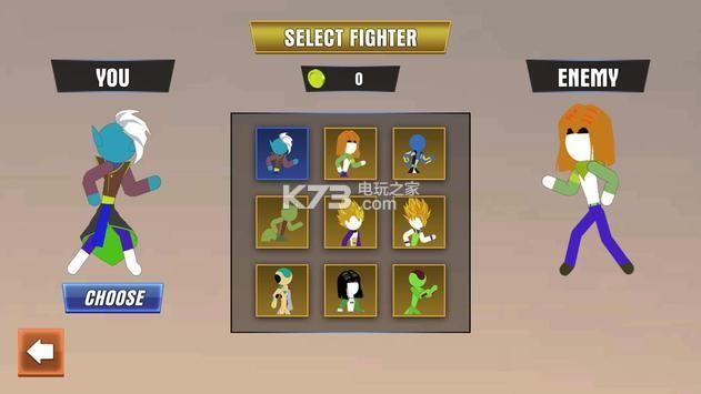 火柴人英雄之戰 v4.3 游戲下載 截圖