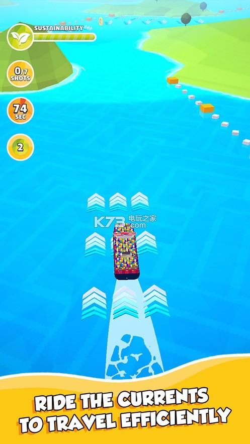 海上騎士 v1.1.3 游戲下載 截圖