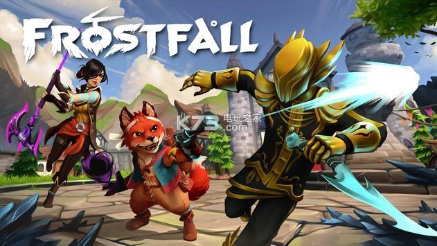 Frostfall v1.2.3 游戲下載 截圖