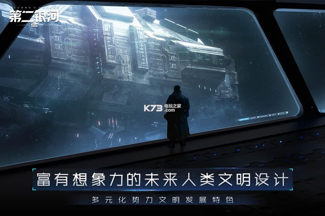 第二银河 v1.7.1 折扣服下载 截图