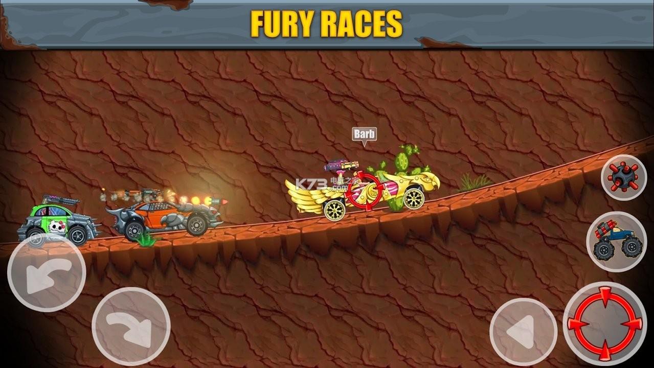公路勇士汽車粉碎者 v1.0 游戲下載 截圖