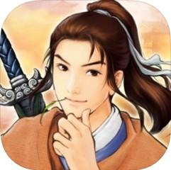 仙劍之逍遙歸來 v1.0.0 游戲下載