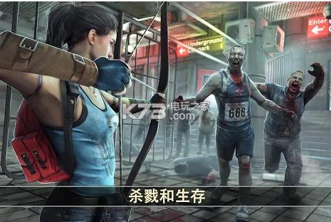 死亡扳机2 v1.6.3 中文版下载 截图
