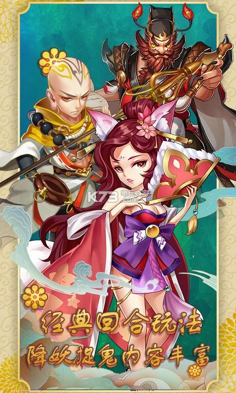 夢幻女兒國星耀版 v1.0.0 ios蘋果版下載 截圖