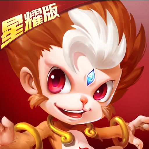 梦幻女儿国星耀版 v1.0.0 ios苹果版下载