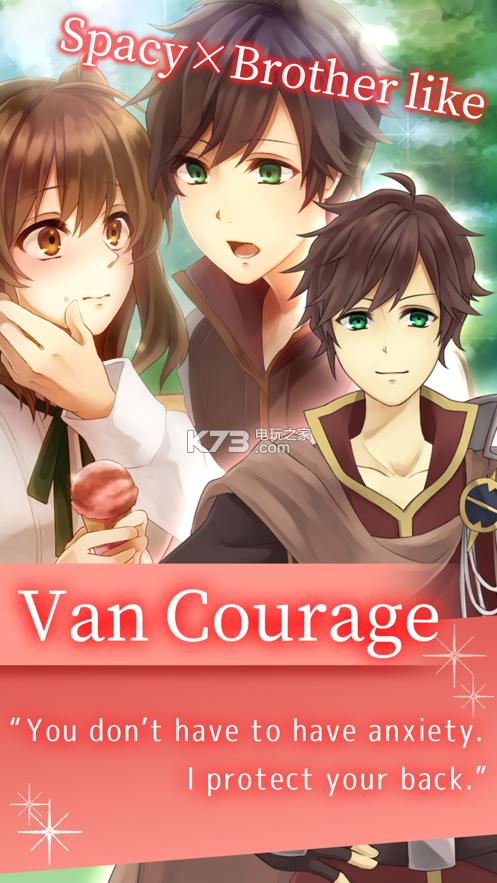 騎士愛情故事 v1.0 下載 截圖