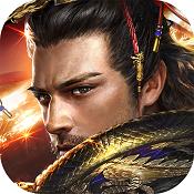 帝王雄心九游版下载v2.3.0