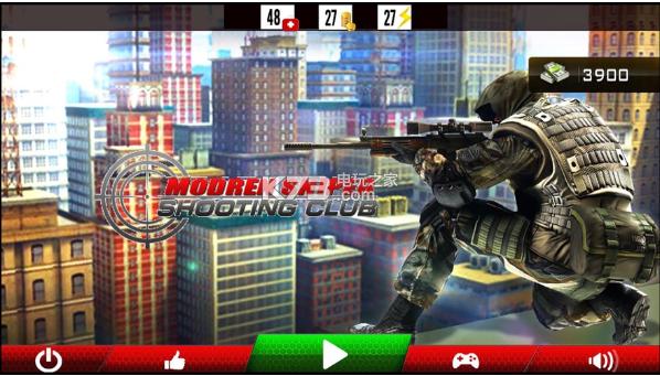 关键狙击手射击 v1.0 游戏下载 截图
