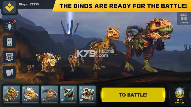 恐龙小队 v0.2.1 游戏下载 截图