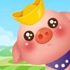 阳光养猪场红包版v1.2.7
