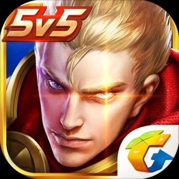 英雄联盟之王者荣耀 v1.51.1.5 游戏下载